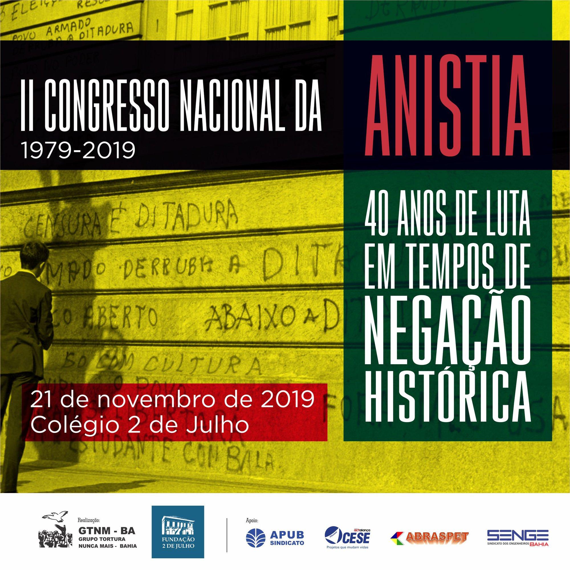 CARD-CONGRESSO-NACIONAL-DA-ANISTIA-FINALIZANDO